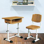 DB-3005BS课桌椅